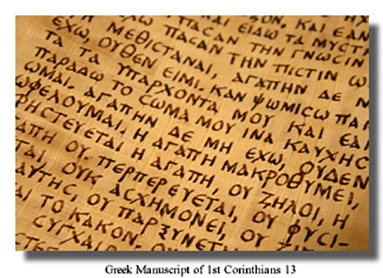 Greek Manuscript of 1 corinthians 13