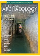 Biblical Archaeology Review 39, no. 6 (Sep/Oct 2013). ‬‬