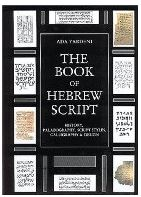 The Book of Hebrew Script: History, Palaeography, Script Styles, Calligraphy & Design