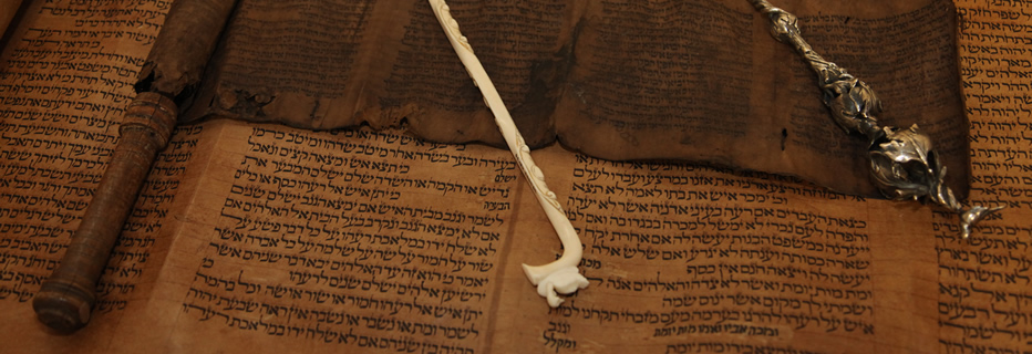Ancient Hebrew Scroll