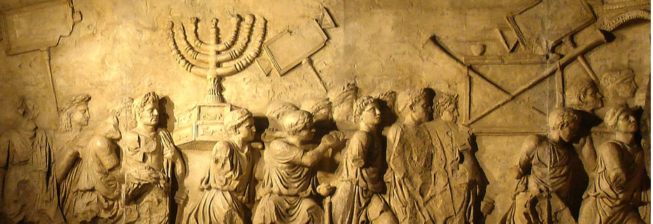 Depiction of a menorah on the Arch of Titus, first century C.E. Architectural relief, Arch of Titus, Via Sacra, Rome, Italy.
