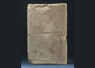 Middle Assyrian Laws (Tablet A). 12th century B.C.E.