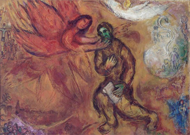 Marc Chagll, The Prophet Isaiah. Oil on canvas, 1968. Musée du Message Biblique Marc-Chagall, Nice, France.