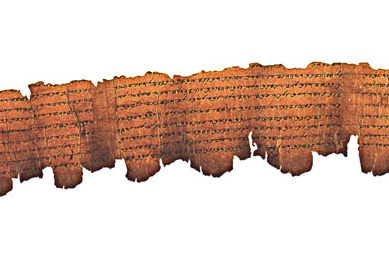 Leviticus Scroll from Qumran (11QPaleoLev), late second/early first century B.C.E.