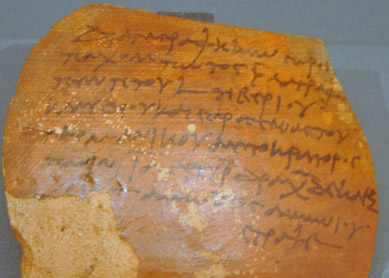 Ostracon, recording a part of Quirinius