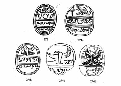 Here You Can See Drawings Some Of These Seals From Othmar Keel And Christoph Uehlinger Gods Goddesses Images God In Ancient Israel Fortress Press
