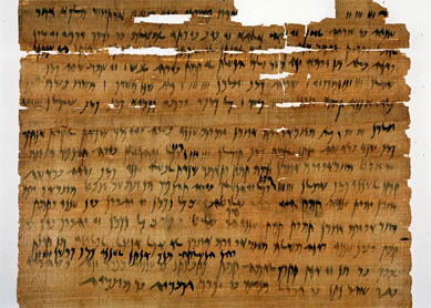 Juden marriage contract from Elephantine, Egytp (near modern Aswan), written in Aramaic. Dated August 9, 449 B.C.E.