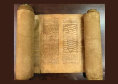 Torah scroll, circa 1155−1225. Sheepskin, Bologna University.