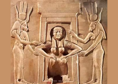 giving birth-egypt