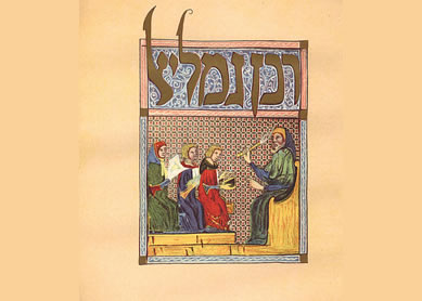 Illumination of Rabban Gamaliel from the Sarajevo Haggadah, produced in Barcelona, Spain, circa 1350.
