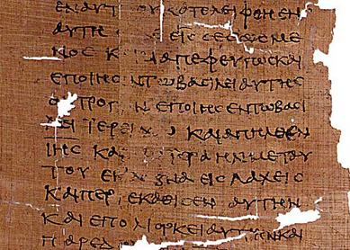 Detail of a second-century C.E. Greek manuscript of the book of Joshua.
