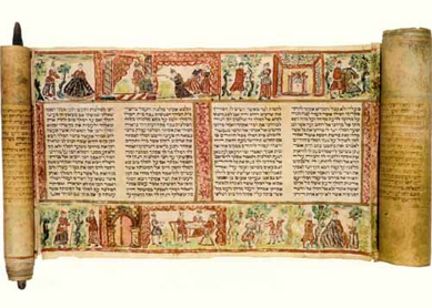 Exile in the Hebrew Bible