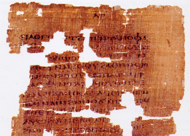 A page of the Gospel of Judas from Codex Tchacos (ca. 300 C.E.).