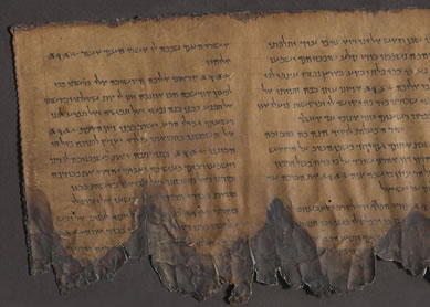 Columns 23 and 24 of the Great Psalms Scroll (11Q5), dating to the mid-first century C.E., contain multiple examples of the name YHWH written in the Paleo-Hebrew script. Plate 978, frag. 1; B-314640; The Leon Levy Dead Sea Scrolls Digital Library; photographer: Shai Halevi.
