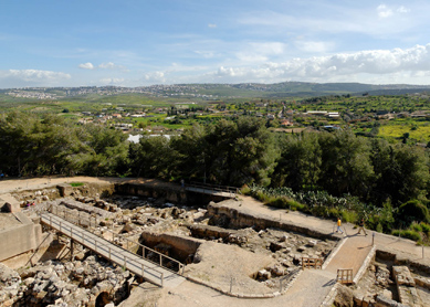 The site of ancient Sepphoris in the foreground, with a view of Nazareth in the distance.