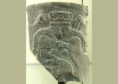 Nisaba relief sculpture fragment from Lagasch