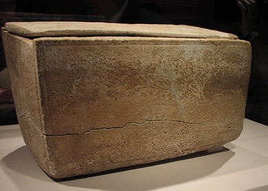 The James Ossuary inscription forgery, Royal Ontario Museum, on display November 15, 2002 to January 5, 2003.