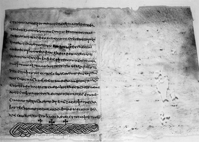Manuscript page showing chapters 13–14 of the Gospel of Peter.