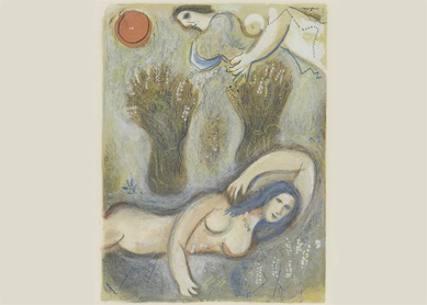 Marc Chagall, Boaz Wakes Up and Sees Ruth at his Feet. Lithography, 1960.