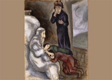 Marc Chagall, Blessing of Ephraim and Manasseh. Gouache and oil on paper, 1931. Musée national Message Biblique Marc Chagall, Nice, France.