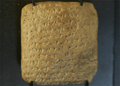 Letter to the pharaoh from the governor of Megiddo, circa 14th century B.C.E.