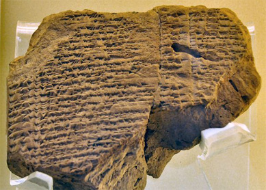 Babylonian administrative documents (cuneiform tablets) confirm that Jehoiachin, taken into exile by Nebuchadnezzar in 597 B.C.E. (2 Kings 24:10-12), was released from prison and received rations from the palace (2 Kings 25:27-30). Pergamon Museum, Berlin.