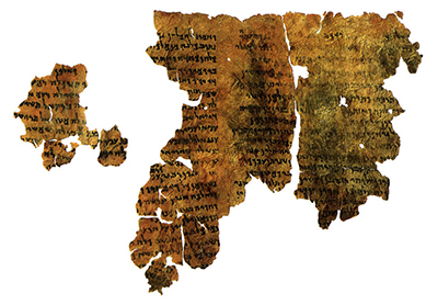 Text of 1 Enoch in 4QEnoch (4Q201), fragment 1, columns ii—iii.