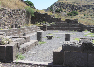 Looking northeast into the first-century synagogue in Gamla. Notice the tiered benches on each of the walls.