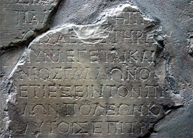 The Gallio Inscription at Delphi