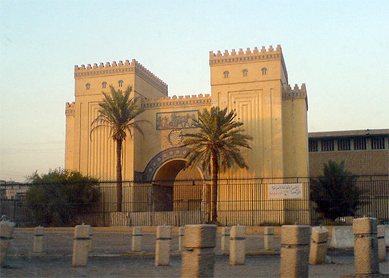 The National Museum of Iraq, Baghdad