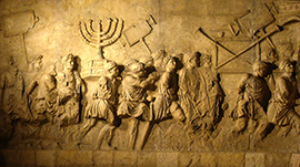 The Menorah on the Arch of Titus, Rome.