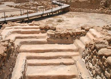 Mikveh at Qumran,  Locus 138, steps looking east
