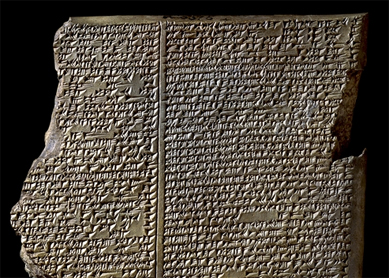 The Flood Tablet, containing part of the Epic of Gilgamesh. From Nineveh, 7th century B.C.E. The British Museum, London.