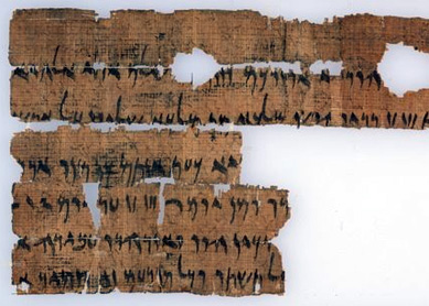 "Detail of the ""Passover Papyrus"" from Elephantine (front), 419 B.C.E. Staatliche Museen zu Berlin, Berlin."