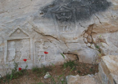 Relief carvings of Artemis, circa first century C.E. Philippi, Northeastern Greece. Photograph by Janet Oakes.
