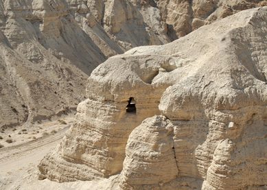 Qumran Cave 4, view from the northeast.
