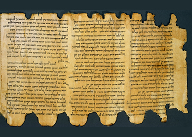 Qumran Rule of Community