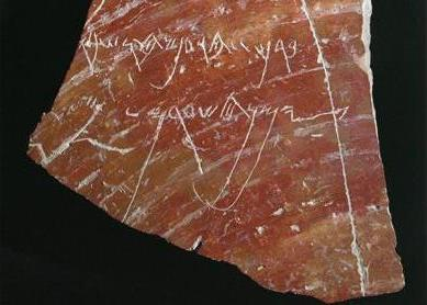"""Barley Letter"" (Samaria Ostraca C 1101), dated to the eighth century B.C.E. Hebrew script incised on pottery, excavated by the Joint Expedition to Samaria in 1932."